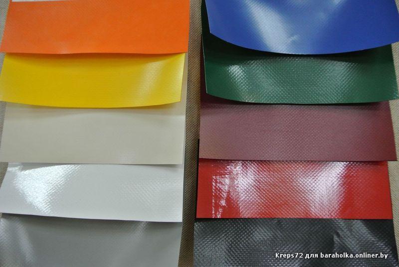 Как покрасить баннерную ткань