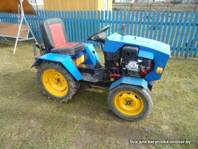 127Куфар самодельный трактор беларусь