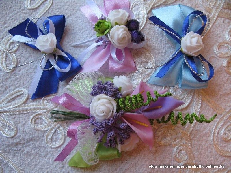 Цветы бутоньерки своими руками