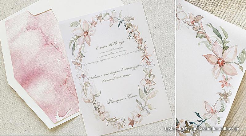 пригласительные на свадьбу и другие праздники, открытки, упа... - Барахолка onliner.by
