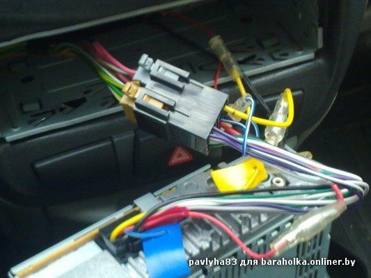 плохо ловит радио в машине магнитола пионер