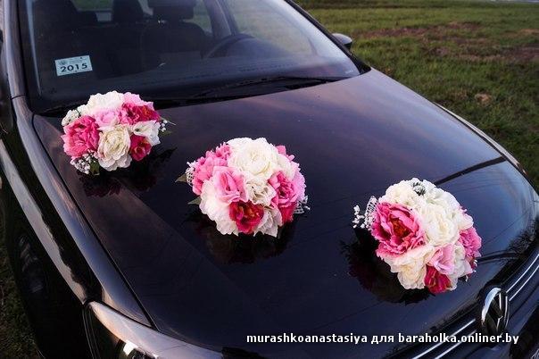 Украшения на машину для свадьбы в минске