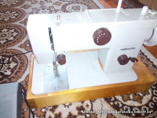Смазка швейной машинки чайка 134