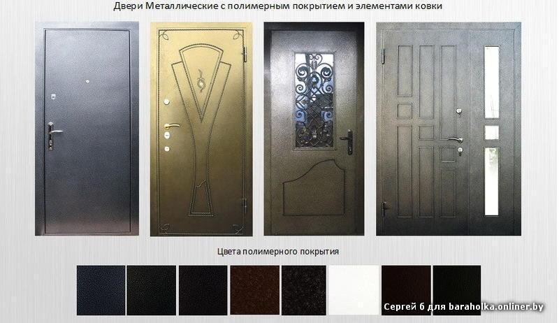 стальные двери в г кубинка