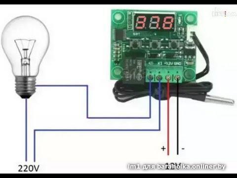 как настроить терморегулятор видео