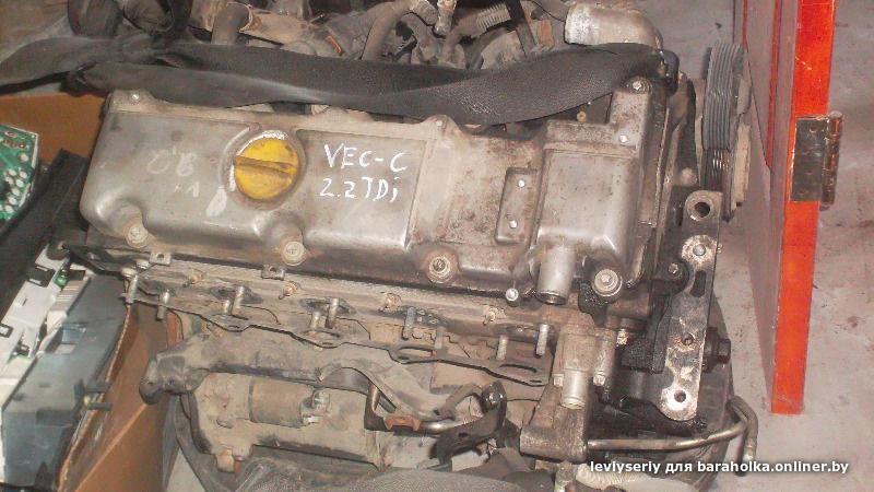 Опель вектра номер двигателя где находиться