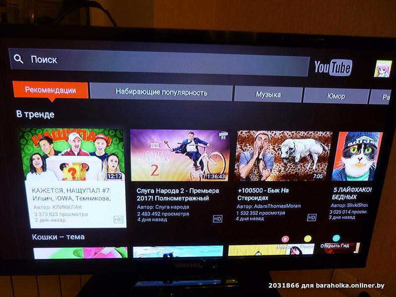 Xbox 360 slim 250gb lt+ 30 прошитая доска бесплатных объявлений sdelaemlegko24ru - продать любой товар или услугу