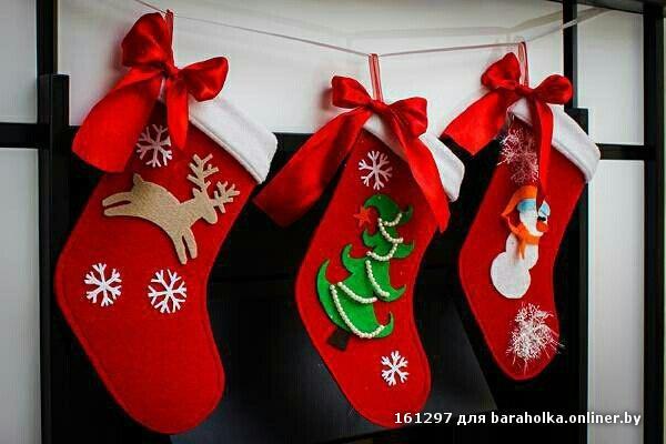 Носочек для подарков на новый год