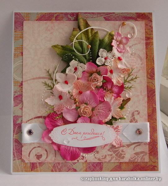 Идеи для открытки скрапбукинг для дня рождения