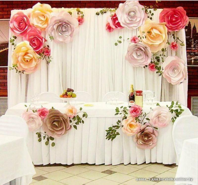 Оформление зала на свадьбу - Барахолка onliner.by