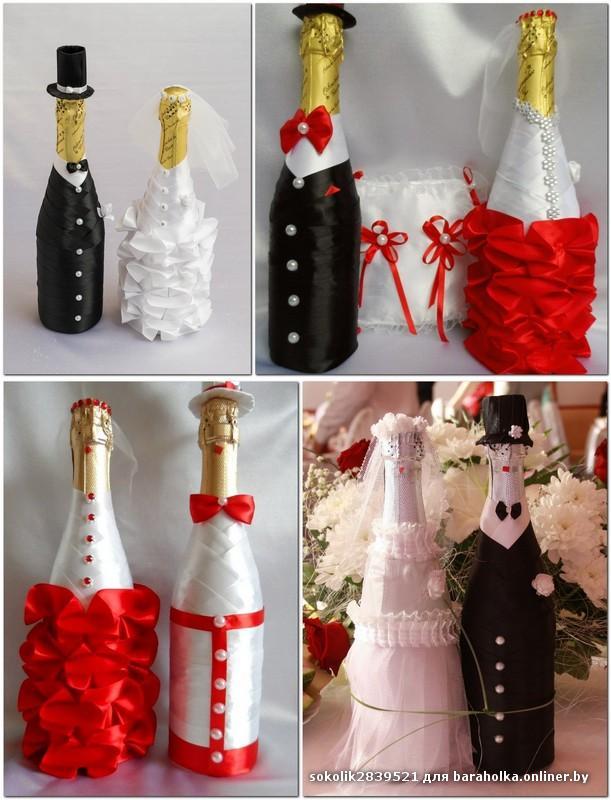 Шампанское украшенное атласными лентами на свадьбу своими руками 340