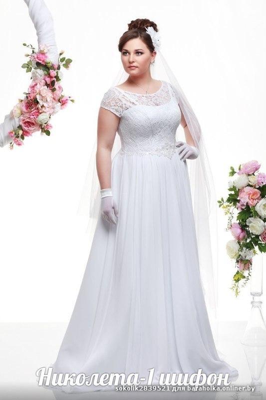 На свадьбу платья с ценами большой размер