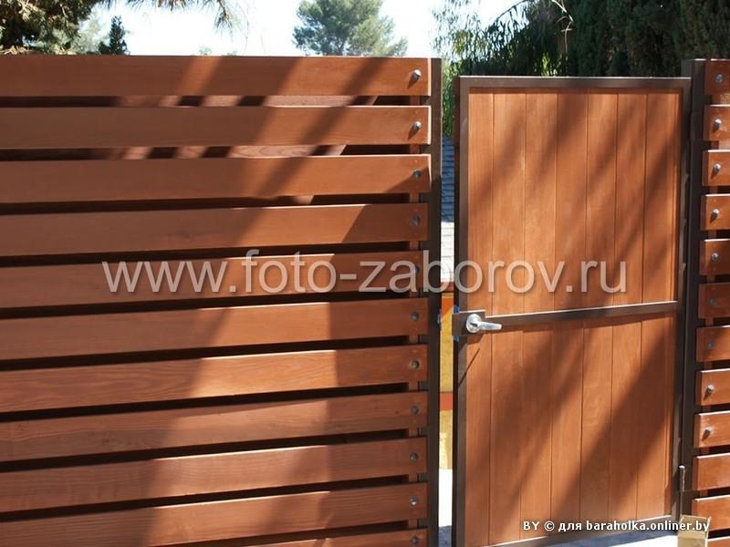 Ворота из доски