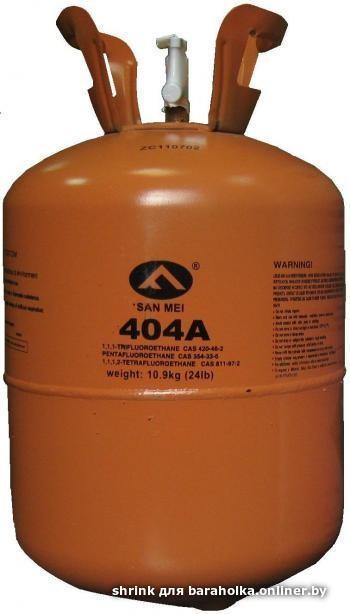 Mixed refrigerant gas r-404a