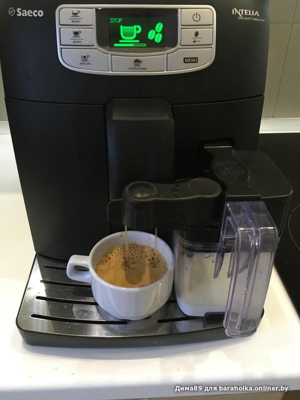 Как приготовить кофе в кофемашине saeco