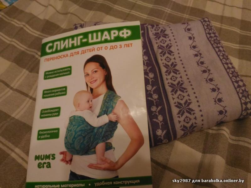 Как без выкройки сБабочка галстуВолховская Как без