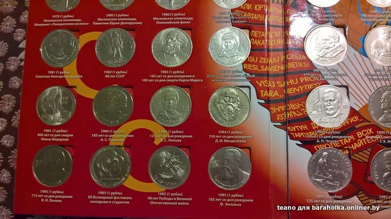 Впервые в истории юбилейные монеты ссср были выпущены в апреле 1965 года в честь