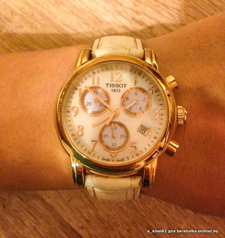 Наручные часы TISSOT - купить с доставкой в Омск