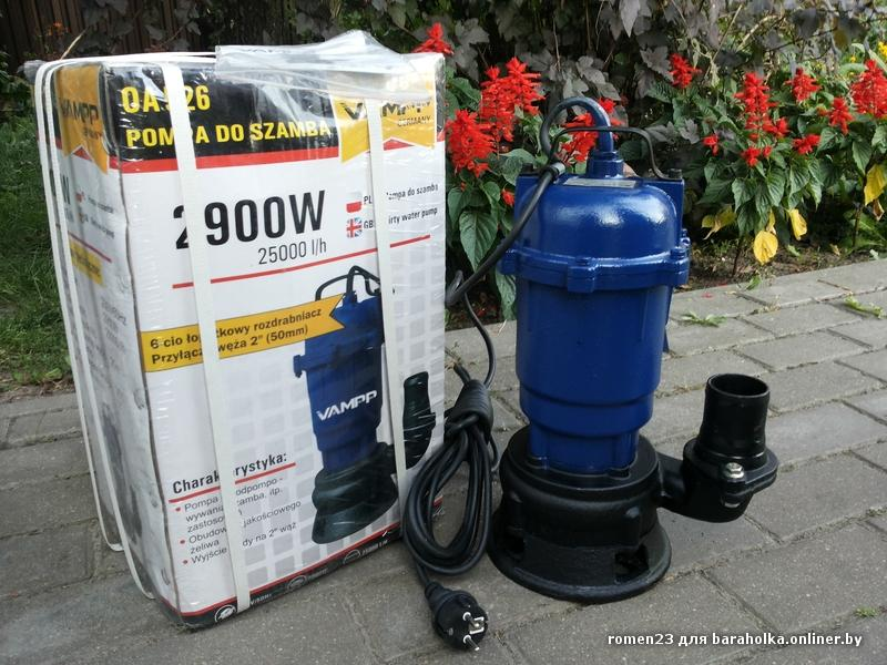 Купить насос для откачки канализации в домашних условиях минске