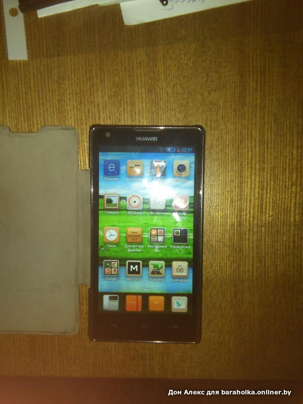 How to Easily Master Format HUAWEI ASCEND Y300
