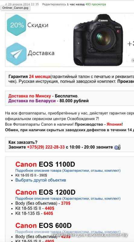 Screen Shot 2014-12-10 at 14.58.31.png