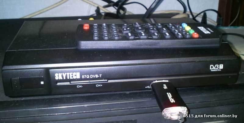 программатор для skytech 57g