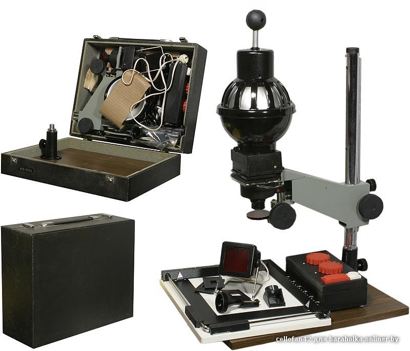 суперсовременный аппарат для проявки фотопленки Гороскоп сегодня