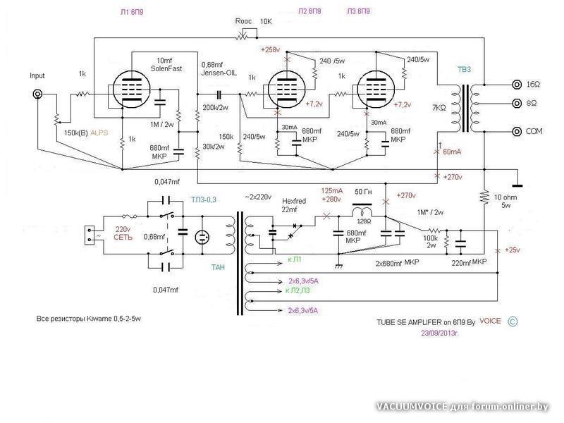 6u041f9_tube_voice_se_amp.jpg.