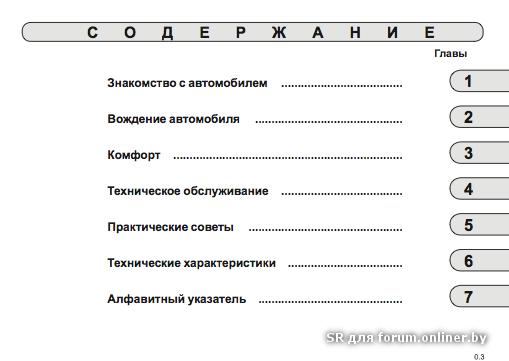 руководство1.jpg