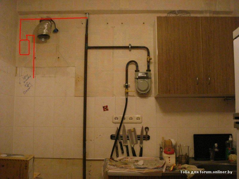 Подключение газовой плиты в квартире своими руками законно ли 83