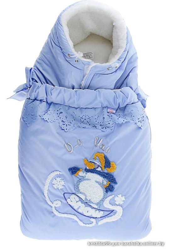 Зимняя верхняя одежда для новорожденных