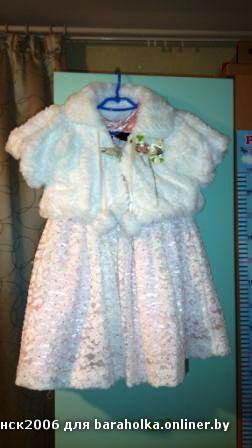 200 000 руб. Продам болеро с платьем раздельно из Америки, в отличном состоянии одевали один два раза