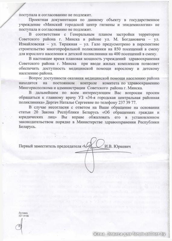0909Комитет здравоохр_4.png