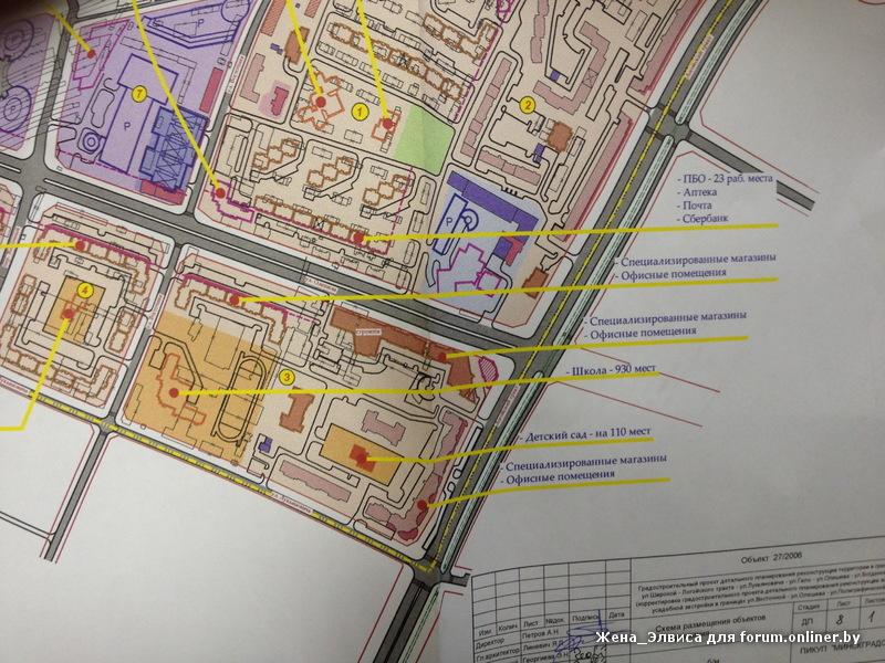 Схема размещения объектов обслуживания.jpg