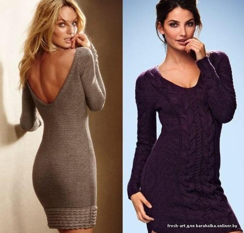 Не стал исключением и модный сезон-2015: вязаные платья стали в этом Летние тренды подчиняются трем простым правилам