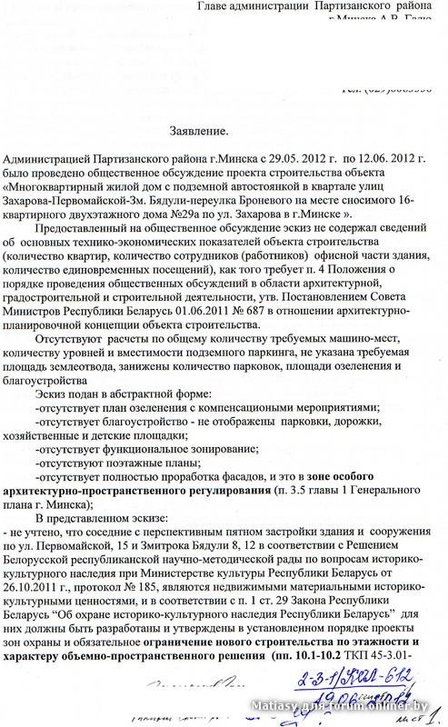z-list-1k.jpg