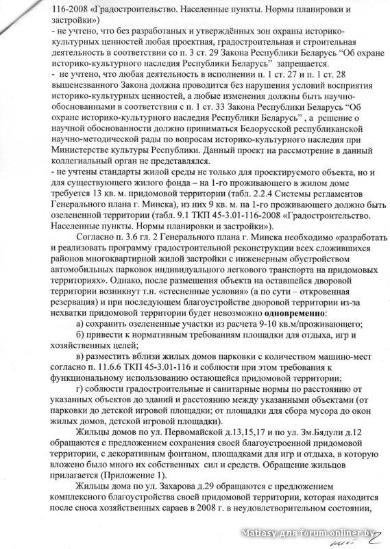 z-list-2k.jpg