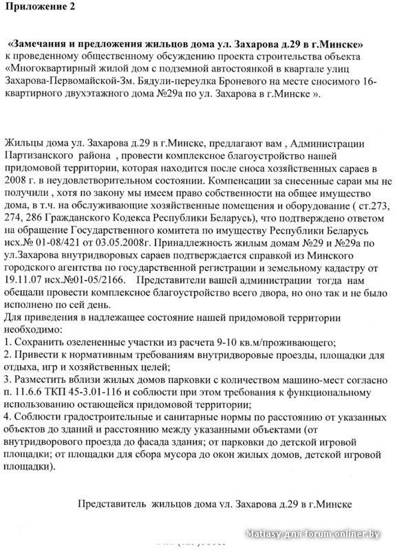 pril-2k.jpg