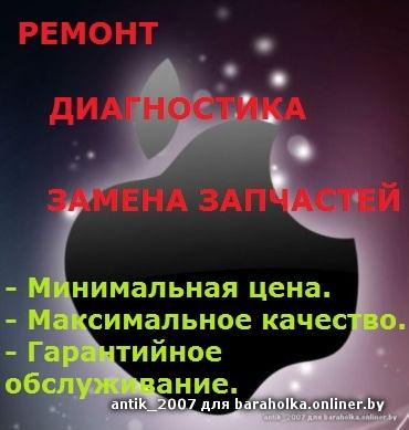 b5da2b5c5c907a91302617a3187abd4c.jpg