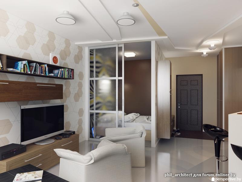 Дизайн квартиры 40 кв.м фото для семьи