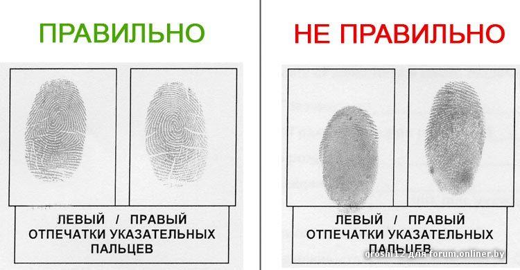Как сделать чтобы не остались отпечатки пальцев на стекле