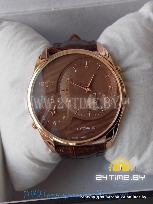 Купить копию часы лонжин