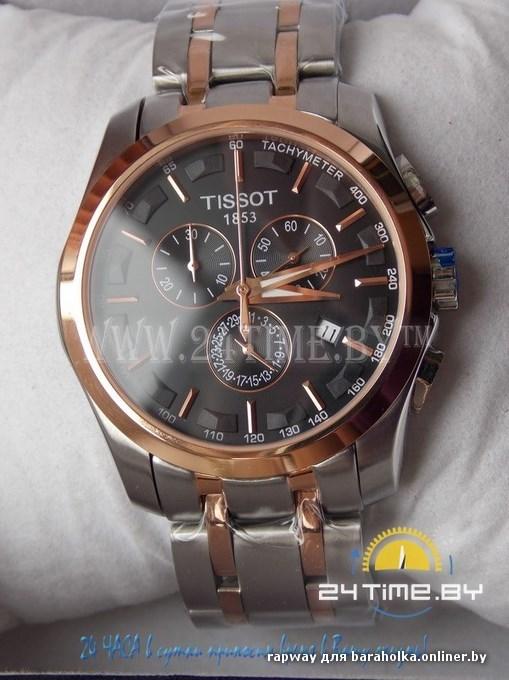 Копии часов tissot в России Сравнить цены, купить