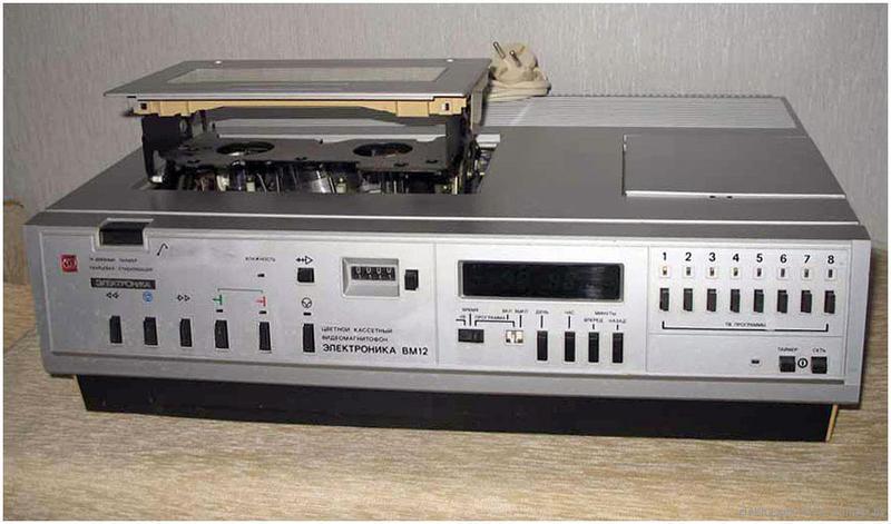 За сколько можно продать видеомагнитофон вм 12