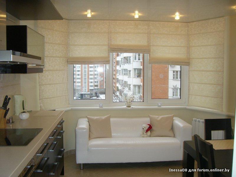 Серия дома п44 балкон в форме трапеции..