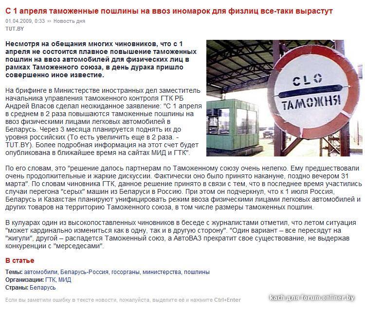 28082017 приказом фтс россии 2385 от 13122010г установлены фиксированные суммы обеспечения уплаты таможенных