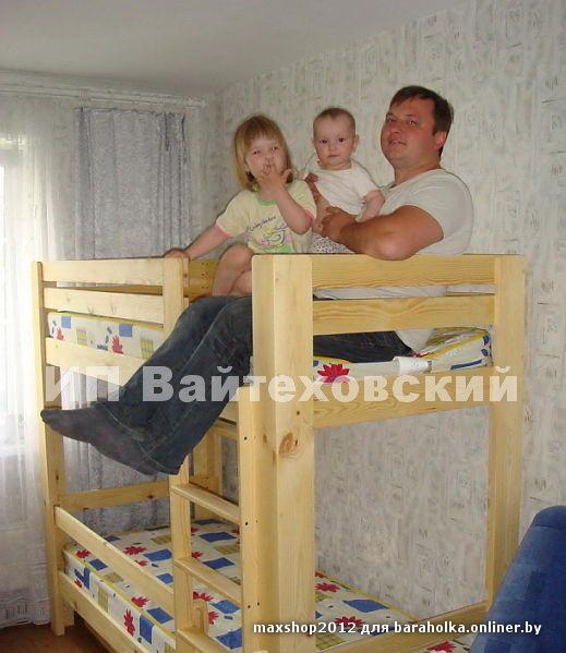 Как сделать 2-х ярусную кровать