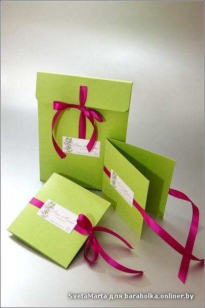 Конверты для подарочных карт своими руками