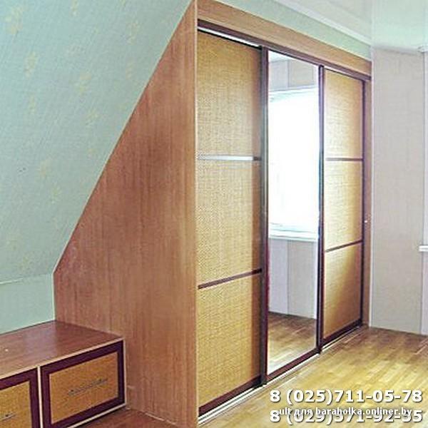 Шкаф на мансарде своими руками фото