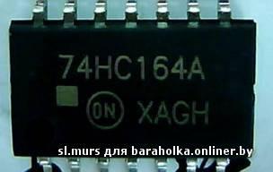 74hc164an u043fu0440u0438u043cu0435u043du0435u043du0438u0435 u0441u0445u0435u043cu044b.